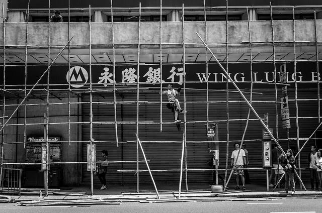 Work Construction